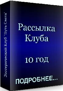 10god