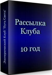 10godobucheniya
