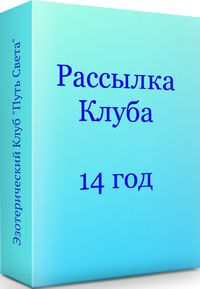 14godobucheniya