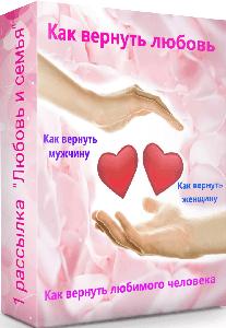 1_lubov_i_semiya