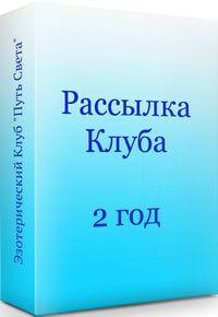 2godobucheniya