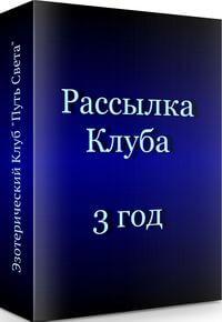 3godobucheniya