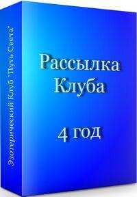 4godobucheniya