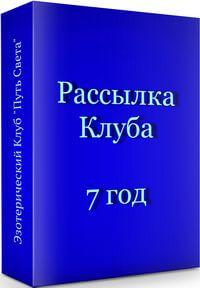 7godobucheniya