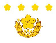 flag-sukhoputnykh-sil-yaponiya