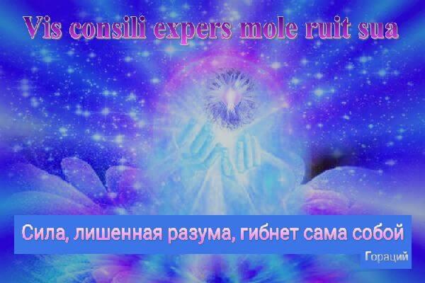 kak_exstasensy_stali_exstrasensami-tsitata-goratsii