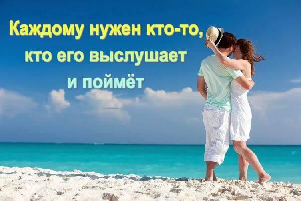 kak_izbavitsya_ot_odinochestva_tsitata